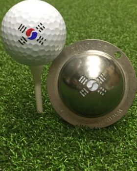 TIN CUP - SOUTH KOREA FLAG